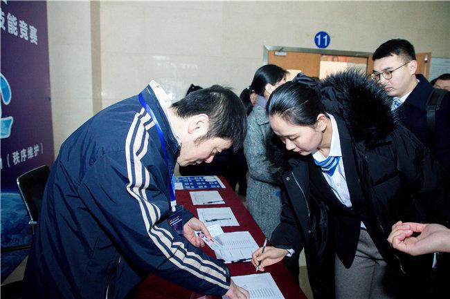 jineng7.jpg
